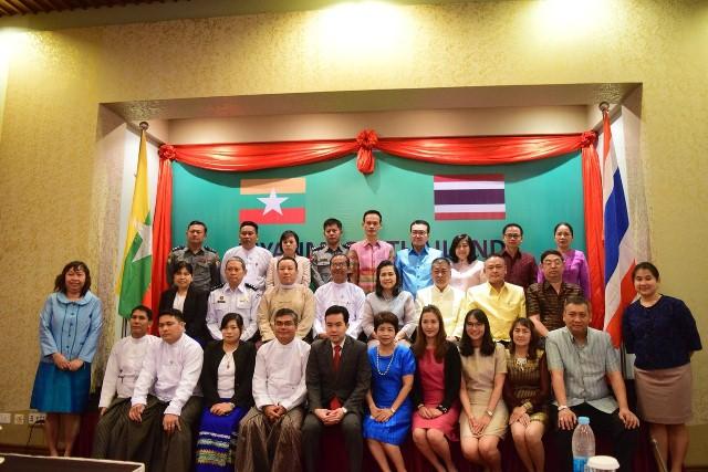 ไทยเมียนมาประชุม - Jobsthailand