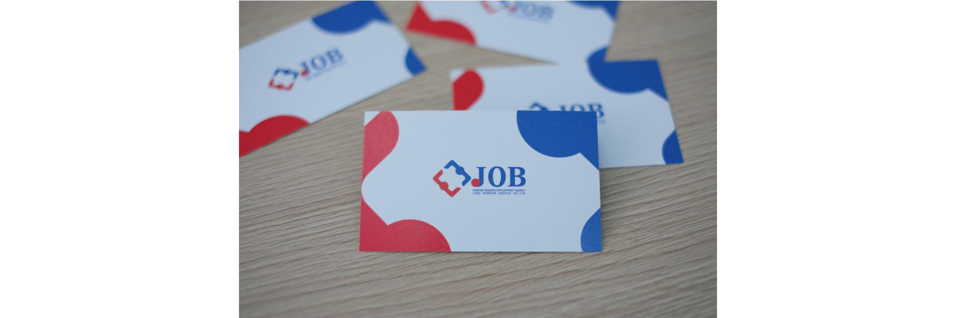 Banner - JOB service